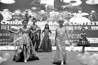 近60名少儿模特角逐20个全国总决赛资格