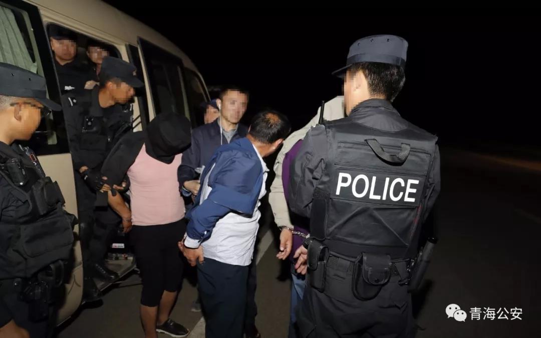 青海警方打掉39个涉黑涉恶犯罪团伙,抓获犯罪嫌疑人253人