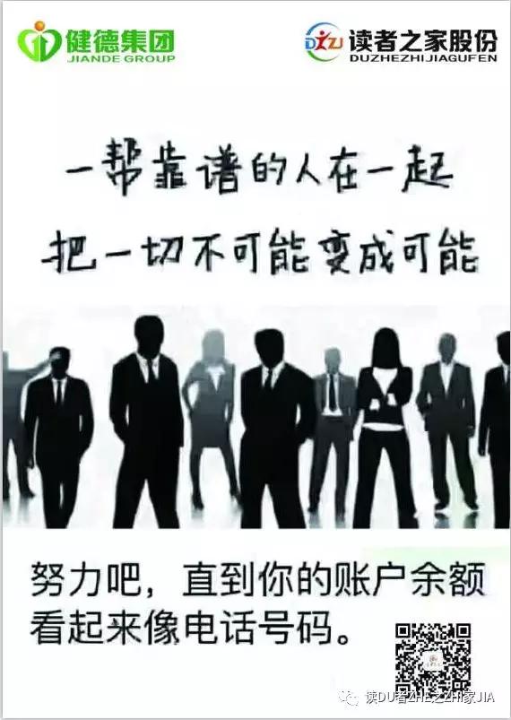 青海日报读者生活馆