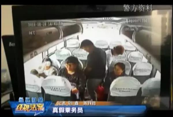 西宁一男子在车站冒充乘务员,疯狂盗窃,最终...