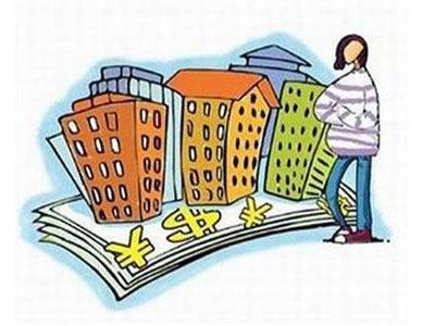 政策性商品住房有什么特点?