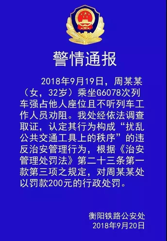 微信图片_20181011160729.jpg