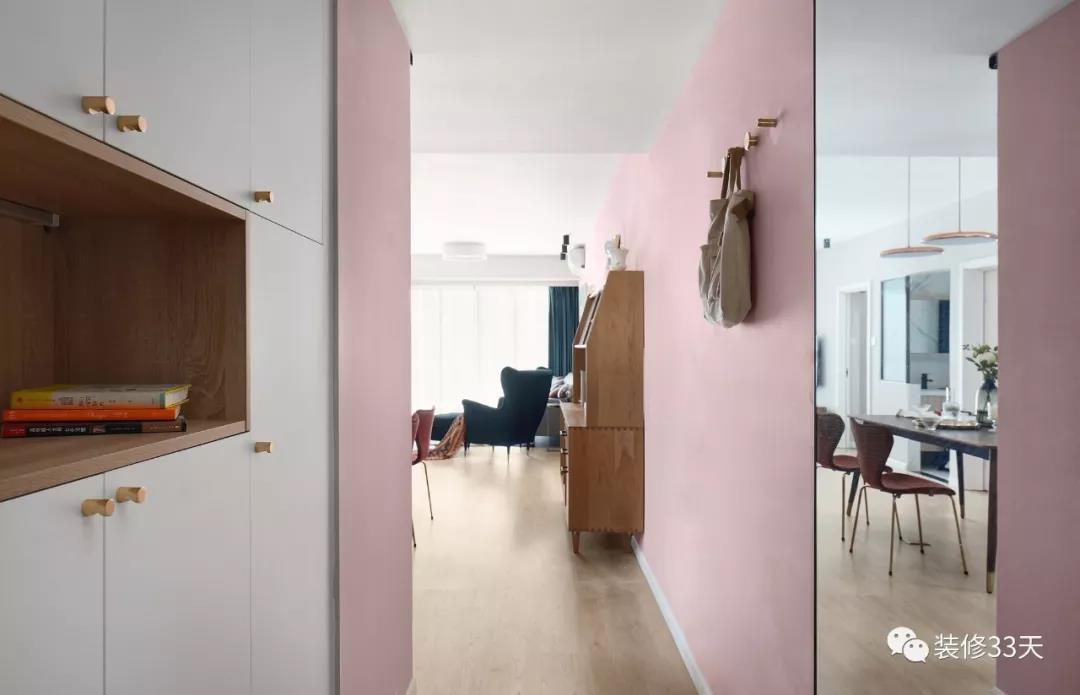 83平粉色北欧小婚房 变格局享120平使用感