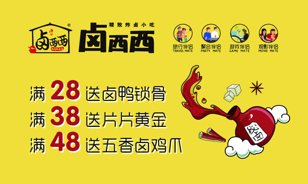红遍江浙沪的网红小吃首进西宁!