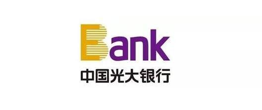 光大银行西宁分行招聘简章