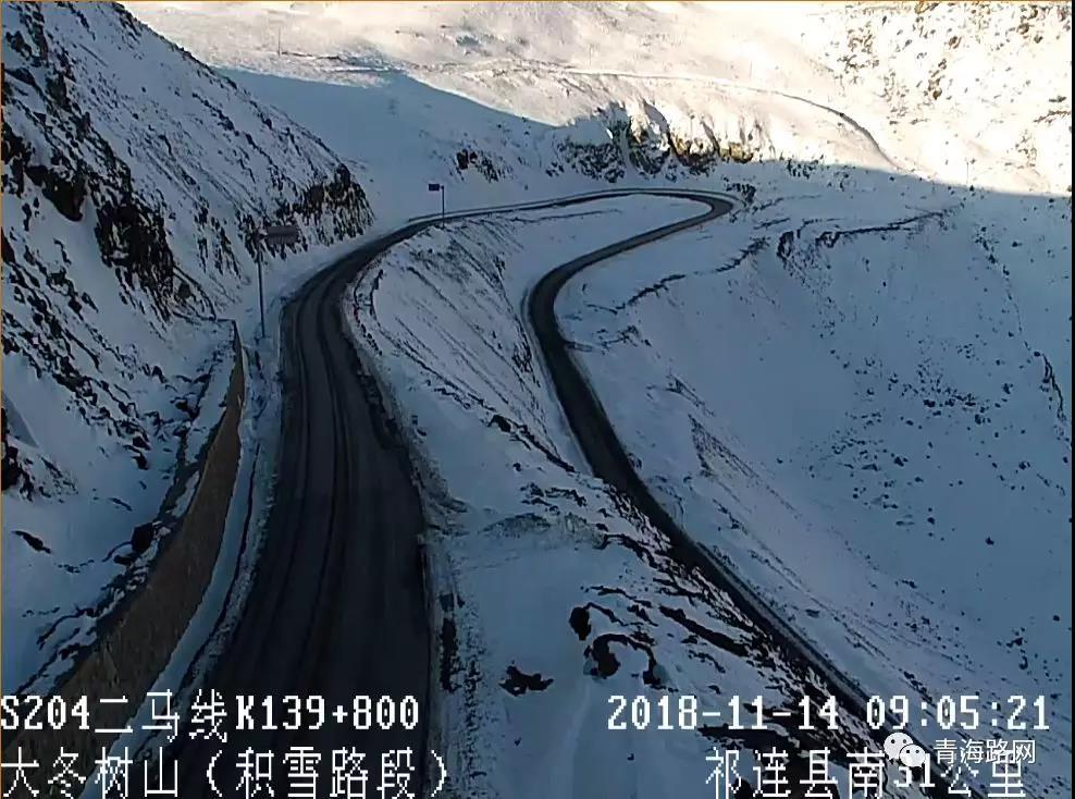 今天青海雨夹雪,部分路段湿滑、大雾、积雪、结冰!