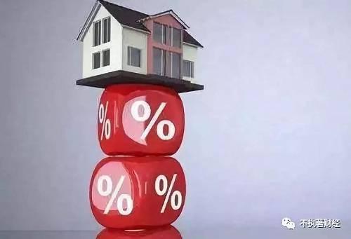 楼市出现三大利好,房价还会出现暴涨吗?