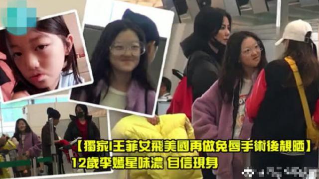 王菲带爱女在港购物,12岁李嫣气场强大,被赞星味十足!