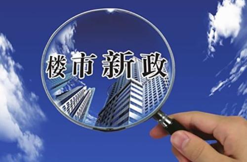 贷款买房前最好知道这5点,你忽视了几个?