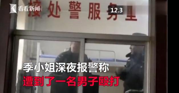 荒唐!西宁一男子表白被拒后竟殴打女方...
