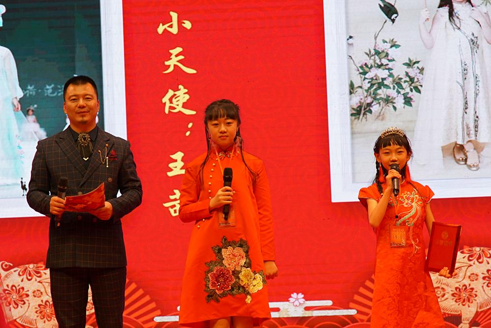2019第九届青海民间网络春晚暨颁奖盛典在西宁举行