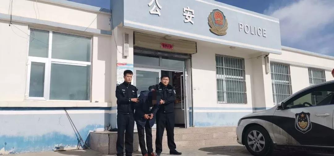 青海一男子因办理结婚业务不满,袭警辱警被刑拘