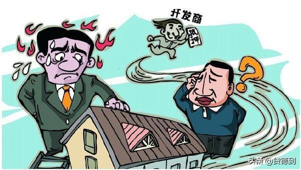 必读 | 房产抵押贷款,必须搞懂的七个问题!