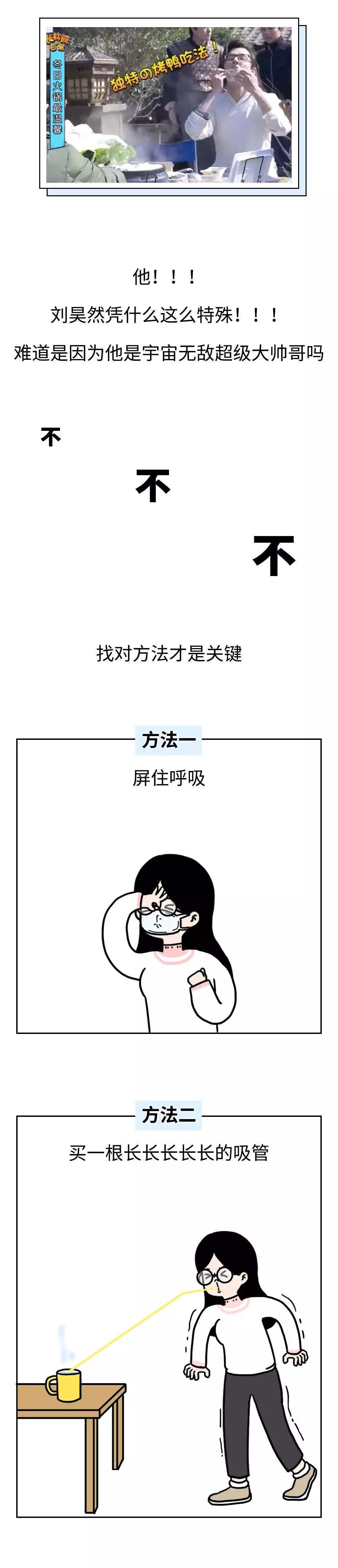 微信图片_20190212154652.jpg