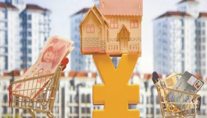 贷款没还清的房子怎么买卖?3分钟教你3招,全搞定!