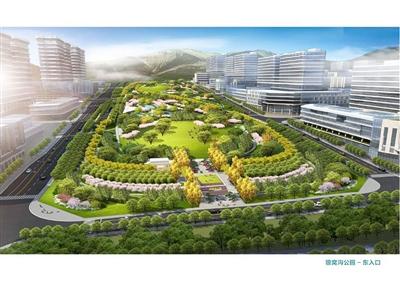 生物园区今年要建四个公园