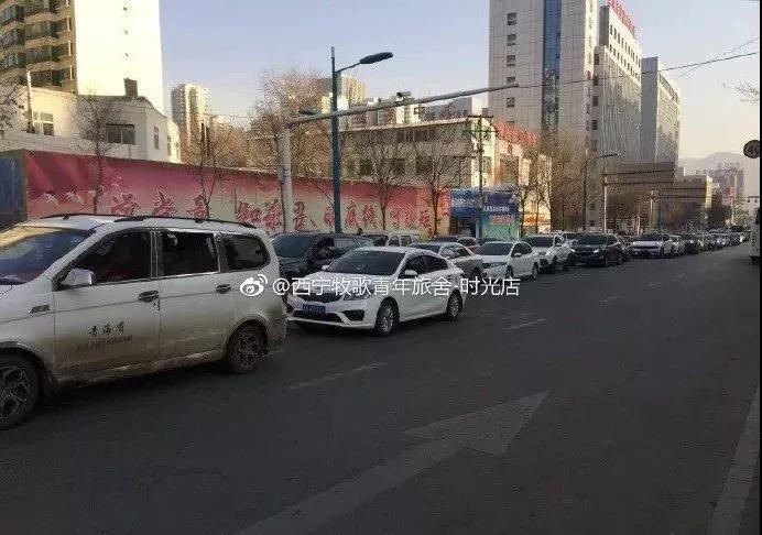 大堵车,西宁南山路今早怎么了?