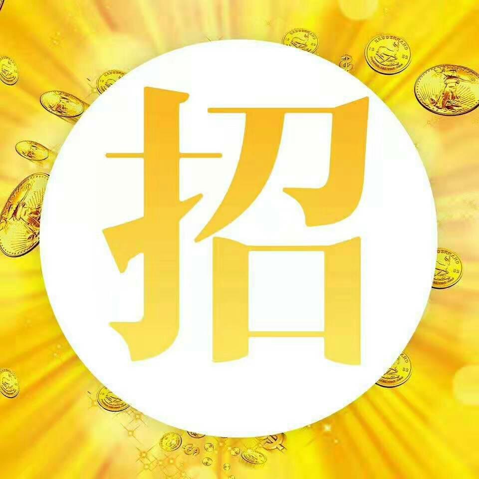 青海荣耀信息科技有限招聘:客服、销售代表、销售经理