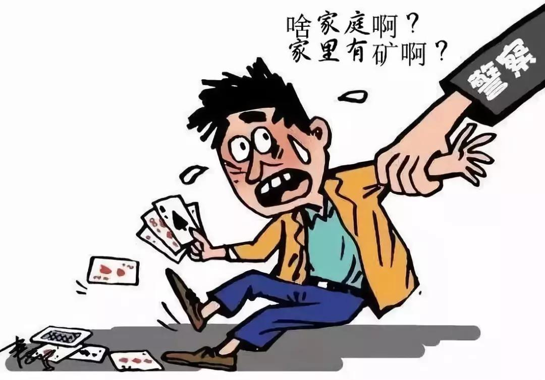 深夜!9名涉赌人员被西宁警方抓获