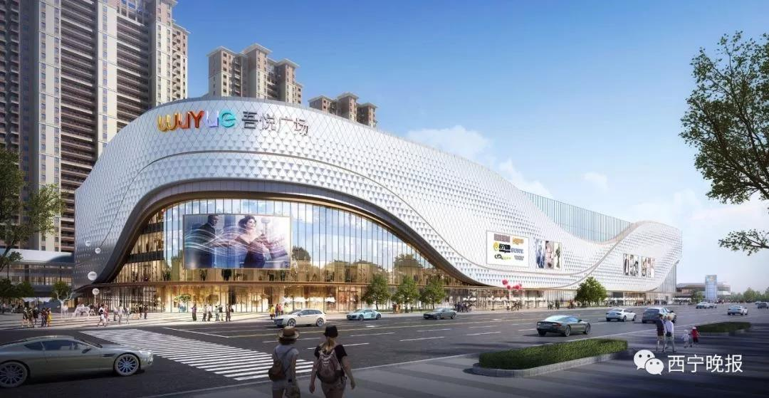 投资20亿!西宁又一大民生工程开建,有恒温游泳馆、海洋馆···