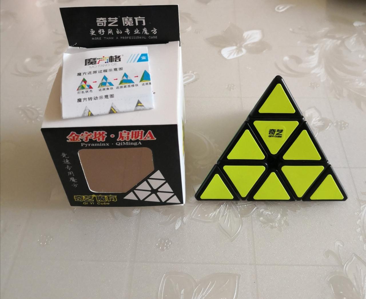 三阶魔方三角形魔方 初学者入门魔方