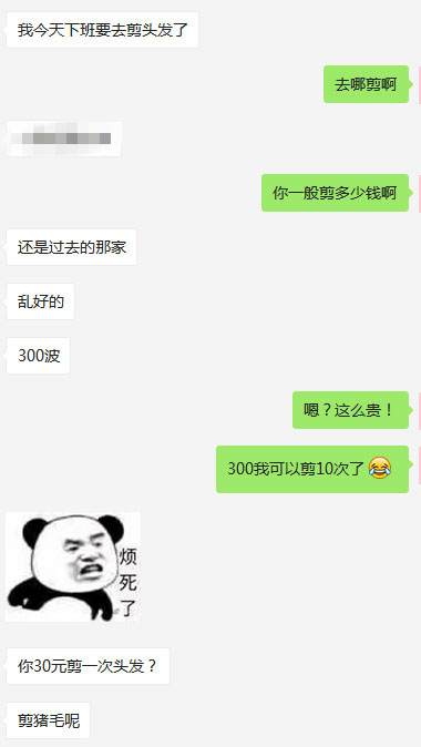微信图片_20190410105228.jpg