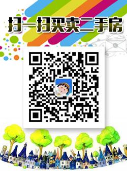 2019年西宁首届精品二手房联展,百?#23376;?#36136;房源!