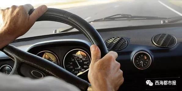 一代驾司机接到西宁至兰州订单,路上却遭遇电棍击、手铐铐手...