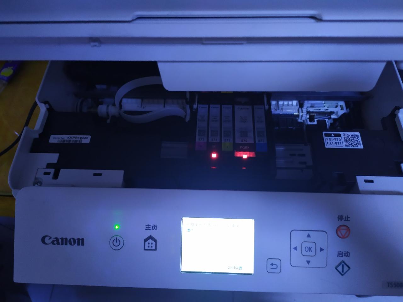 解答电脑打印机的选择和故障,请留下你的问题