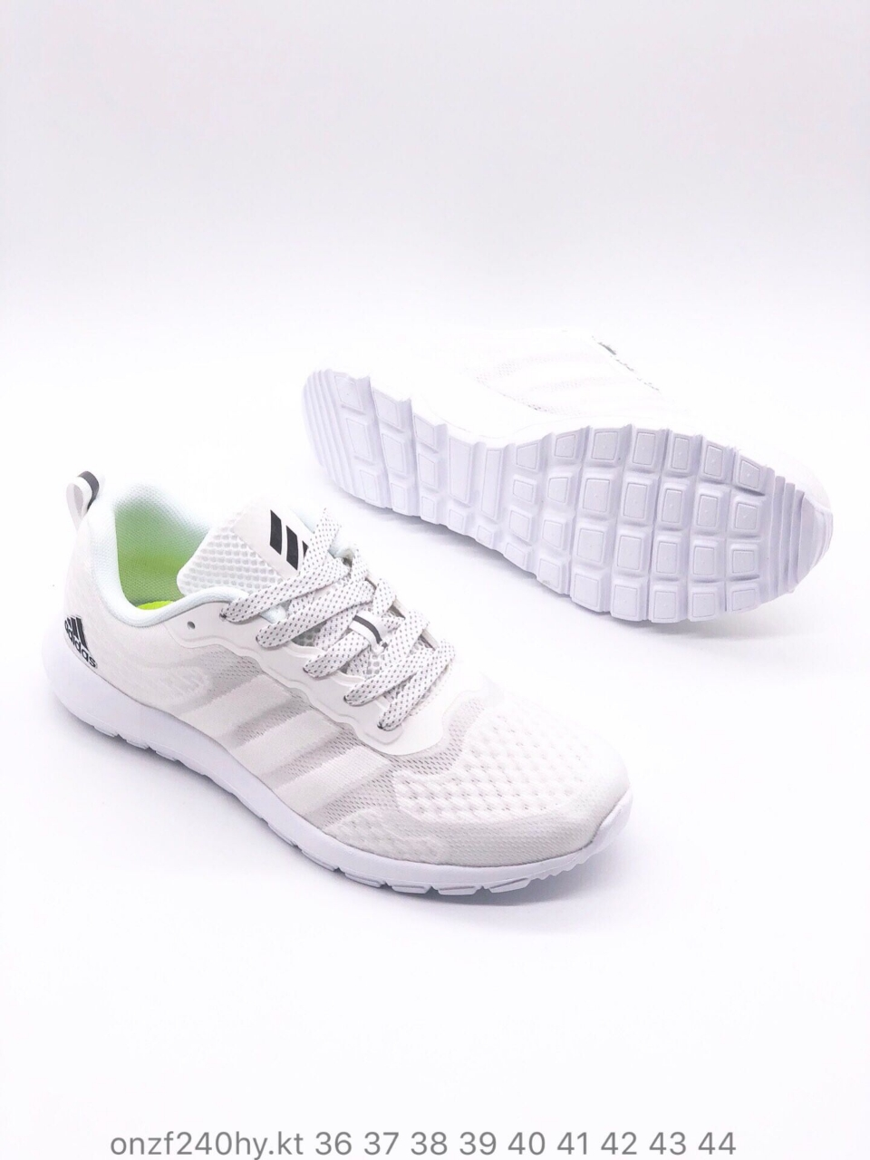 运动鞋处理