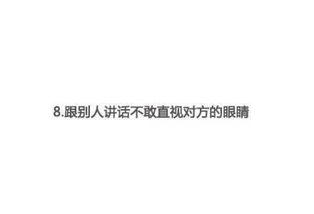 6a127876gy1g359pobm0tj20c808c746.jpg