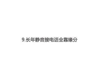6a127876gy1g359poenboj20c808cglh.jpg