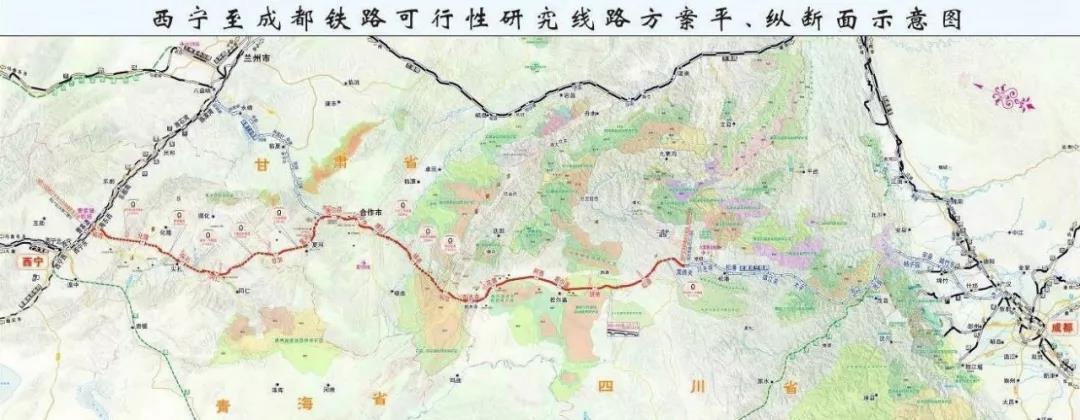 最新消息!西宁至成都铁路将新建14座车站
