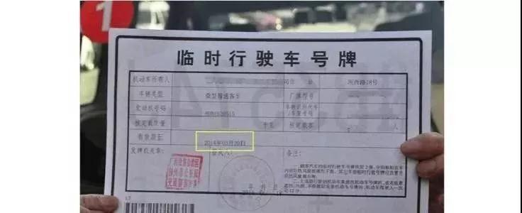 没考驾照、还没买车的西宁人,恭喜你们!6月1日起又有大变化!