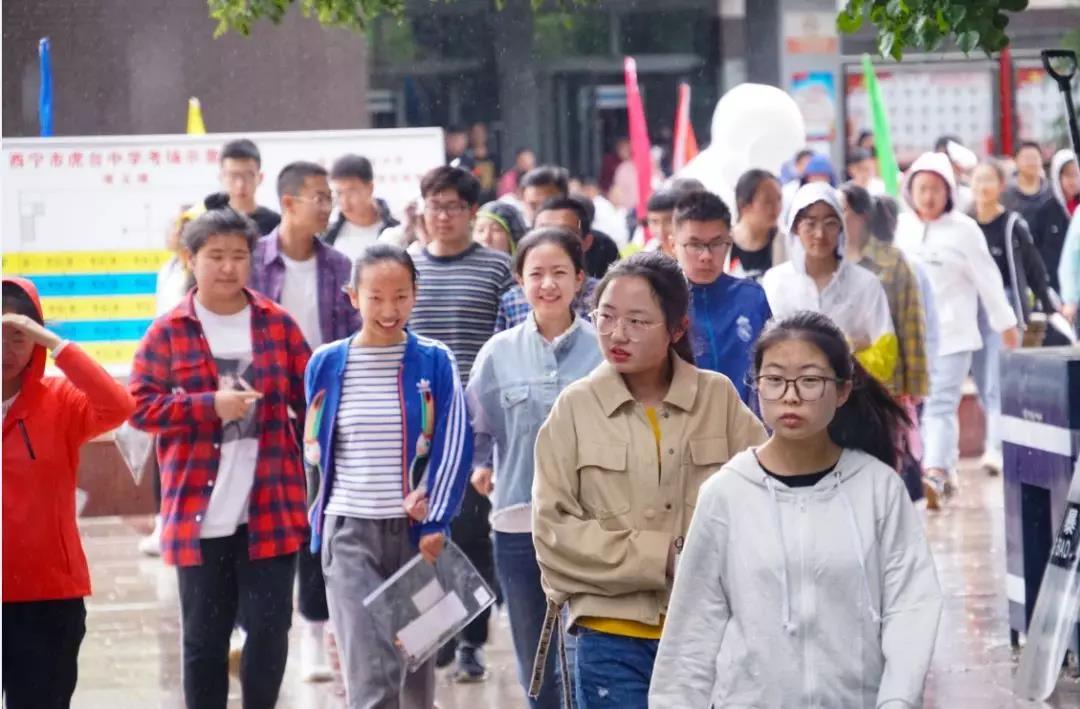 青海高考成绩预计6月25日公布