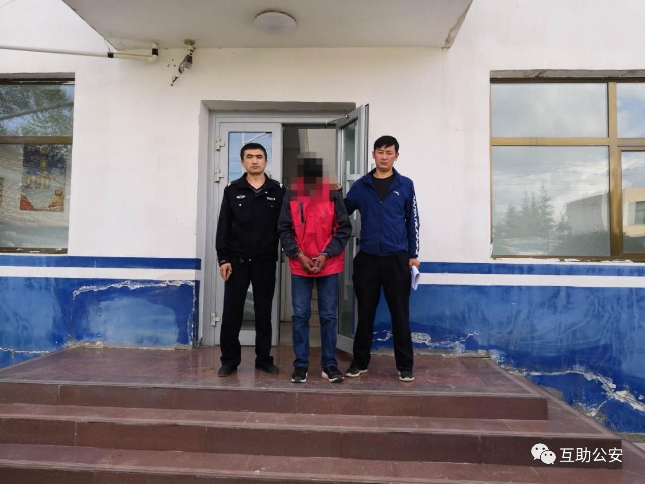 就是他!青海一男子猥亵小学生被抓