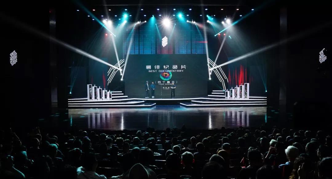 胡歌、朱亚文、王传君来西宁了转身成FIRST影展盛典主持