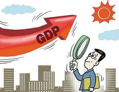 1至6月青海省GDP 同比增长5.7%!