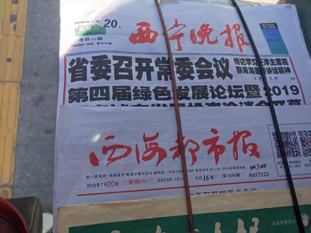 如果西宁的报刊亭消失了,你可能根本不会在意