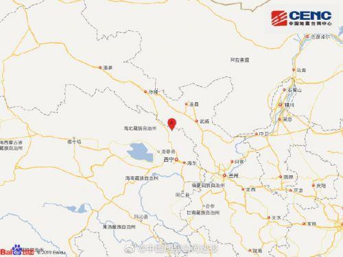 2019青海门源地震最新消息?#20309;?#23041;西宁银川有震感