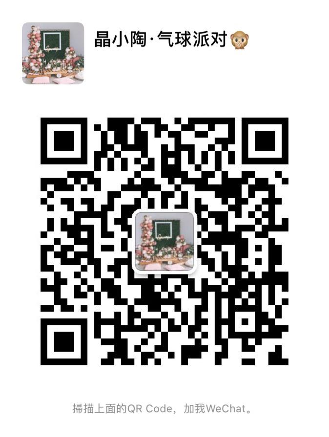 201908231994221566552059925258.jpg