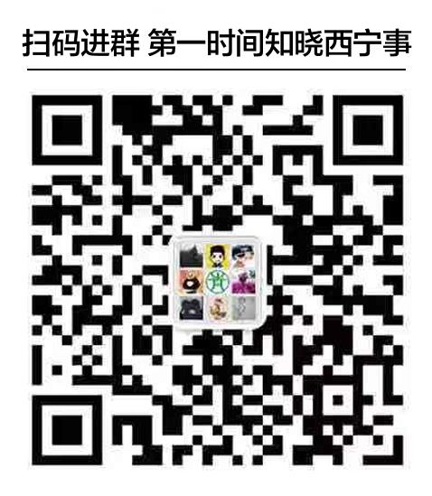 微信图片_20200131101210.png