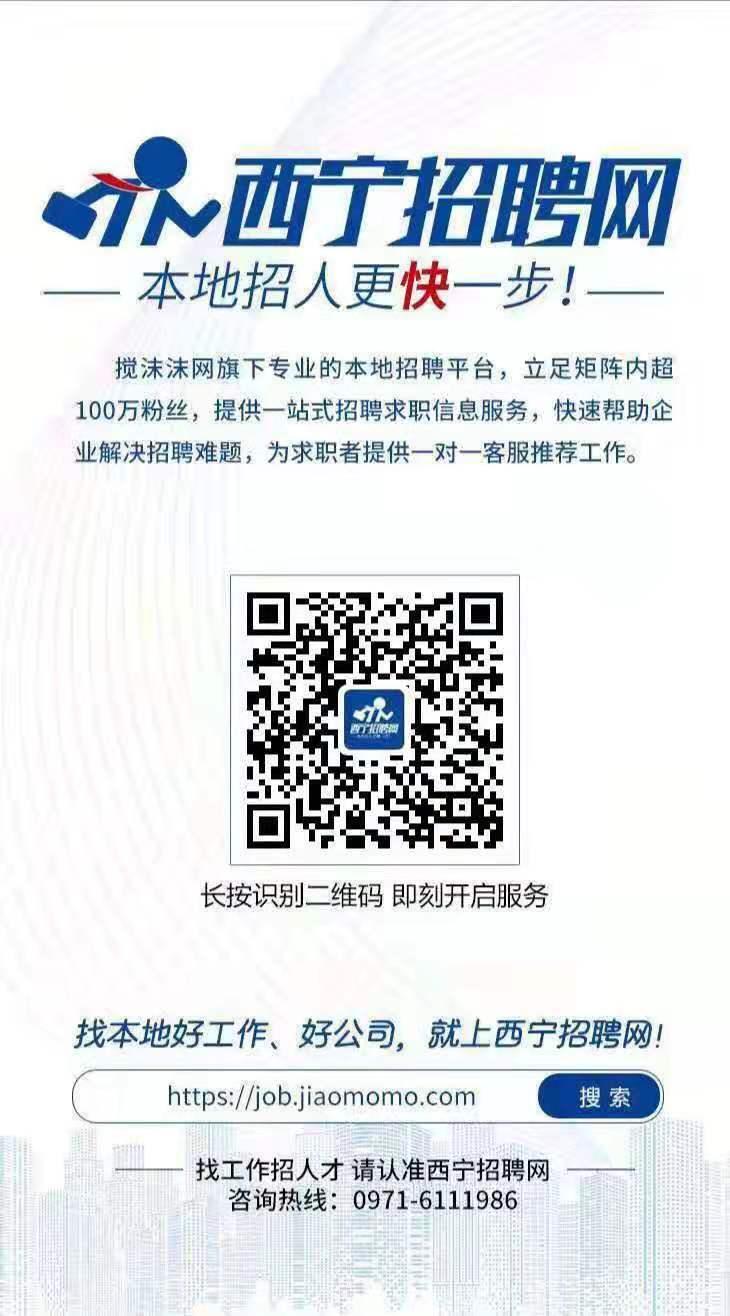 微信图片_20200213101757.jpg