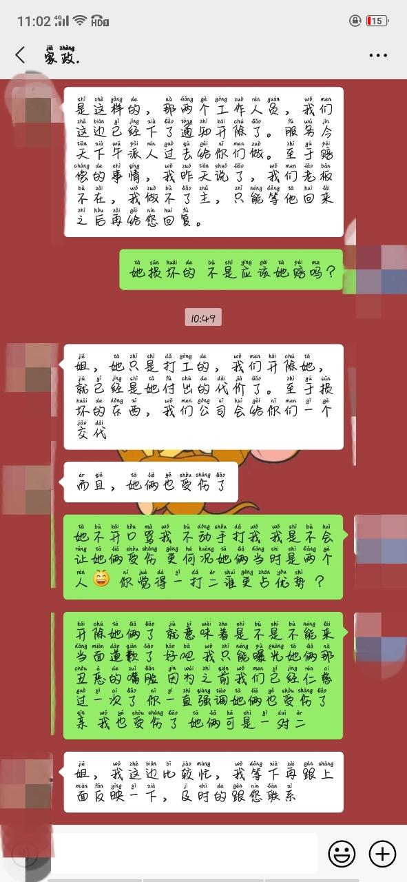 20200519_5197595_1589858568484.jpg