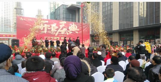新千生活馆在新千国际广场落成